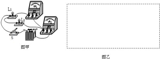 如图中的电路图和实物图相对应的是( )